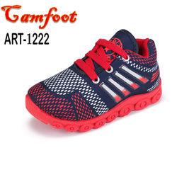 CAMFOOT 297