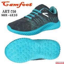 CAMFOOT 231