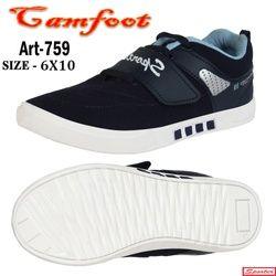 CAMFOOT 237