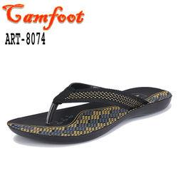 CAMFOOT 324