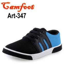 CAMFOOT 407