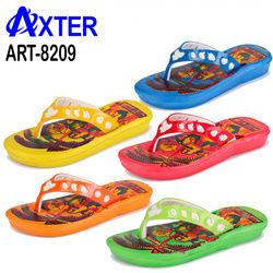 Axter 170