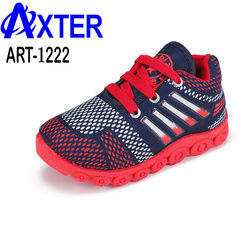 Axter 197