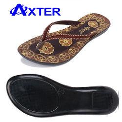Axter 034
