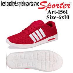 Sporter 1493