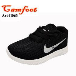 CAMFOOT 718