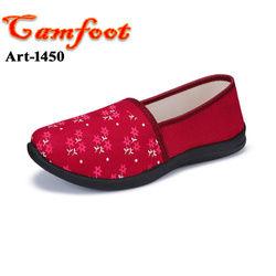 CAMFOOT 723