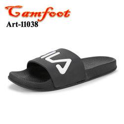 CAMFOOT 730
