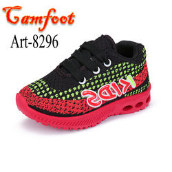 CAMFOOT 653
