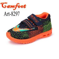 CAMFOOT 654