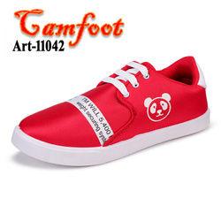 CAMFOOT 666