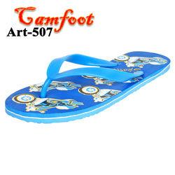 CAMFOOT 587