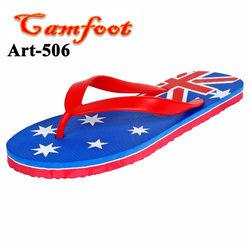 CAMFOOT 588