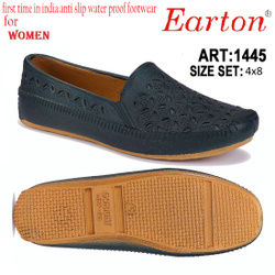 Earton 877