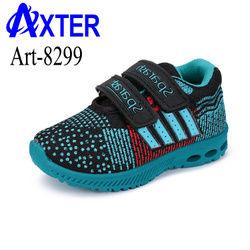 Axter 545