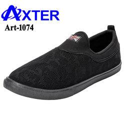 Axter 548