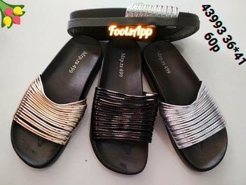 FOOTSAPP-097