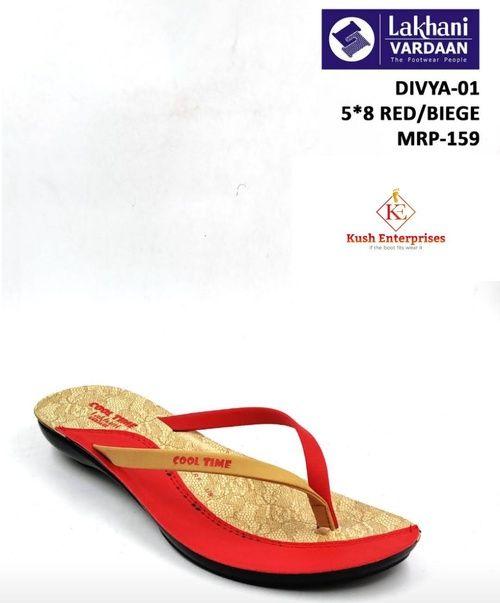 lakhani-433