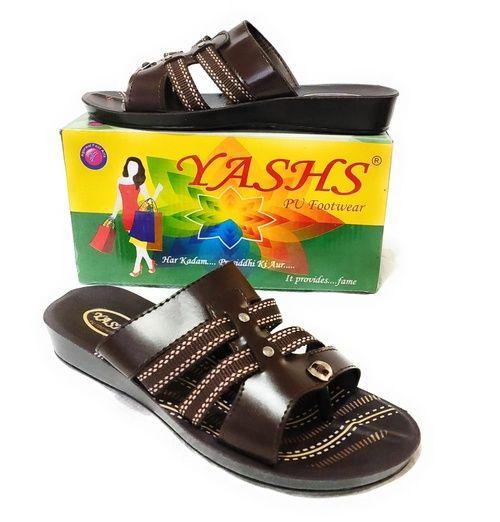 YASHS