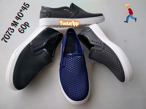 FOOTSAPP-073