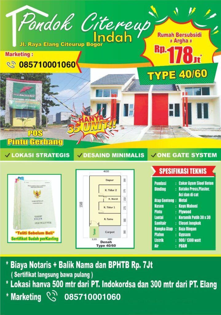 Dijual rumah bersubsidi dengan harga yang murah dan terjangkau di Pondok Citereup Indah