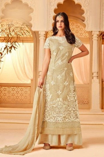 Off blanc Net Palazzo Suits