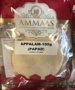 AMMAS PLAIN PAPAD 200 GM