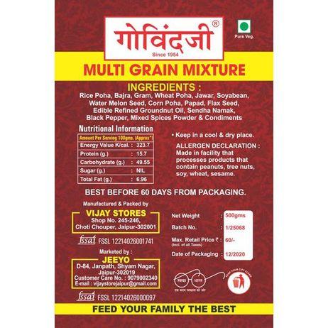 Multi Grain Mixture
