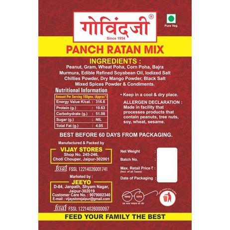 Panchratan Mix