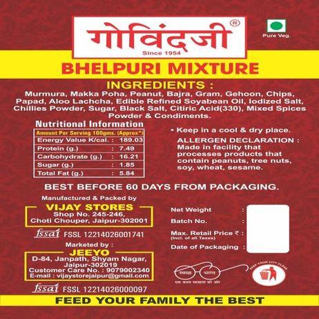 Bhelpuri Mixture