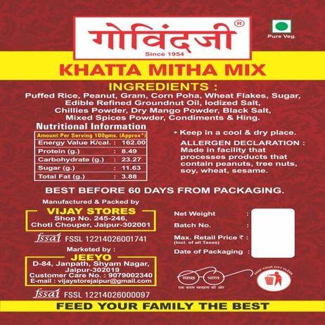 Khatta Mitha Mix