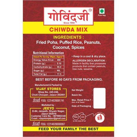 Chiwda Mix