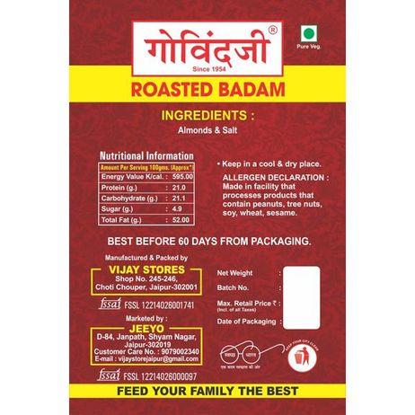 Roasted Badam