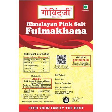 Himalayan Pink salt Fulmakhana
