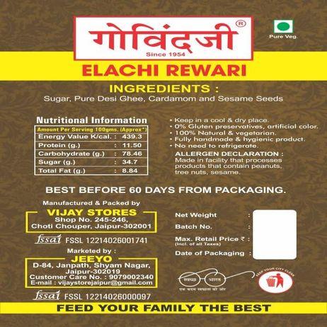 Ilachi Rewari