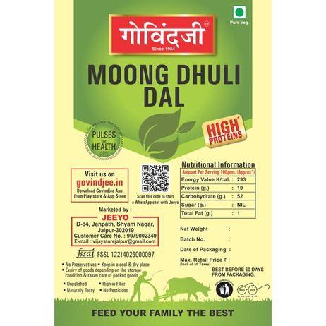 moong Dal Dhuli