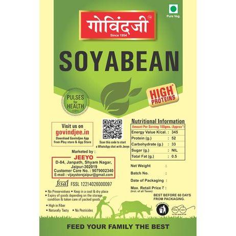 Soyabean Dal