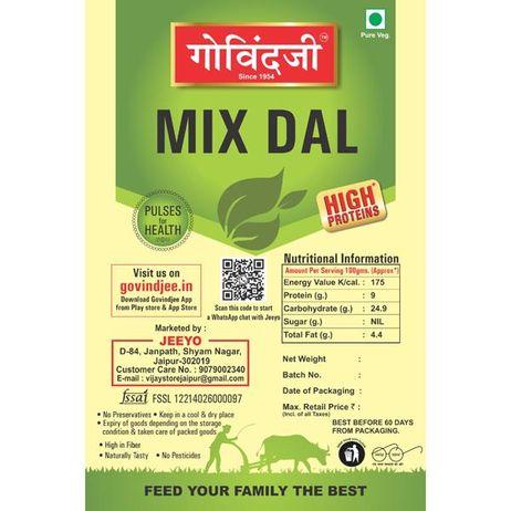 Tadka Dal Mix