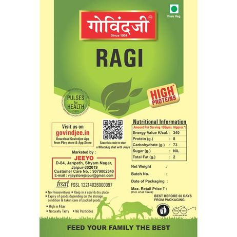 Ragi Whole