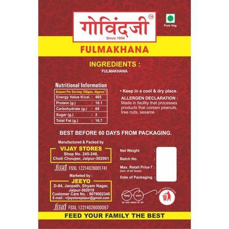 Fulmakhana