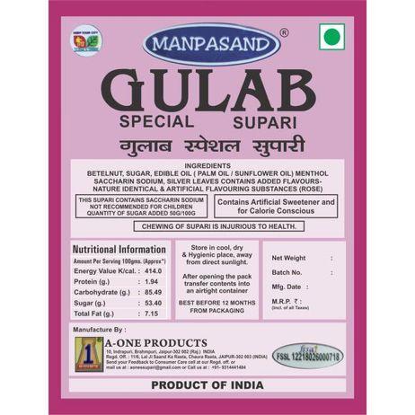 Gulab Supari