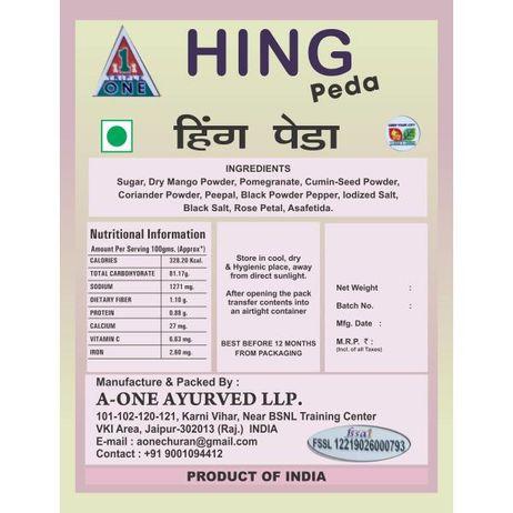 Hing Peda