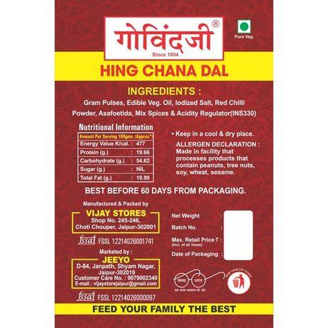 Hing Chana Dal