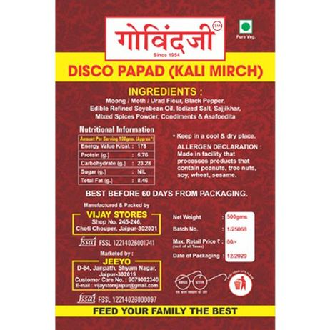 Disco Papad Kali Mirchi