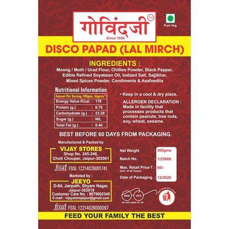 Disco Papad Lal Mirchi