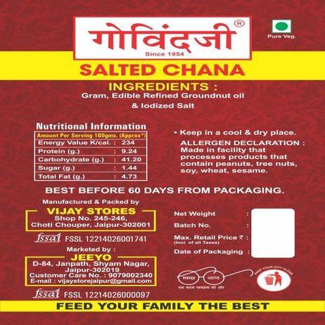 Salted Chana