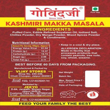 Kashmiri Makka Masala