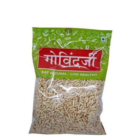 Roasted Muskmelon Seeds