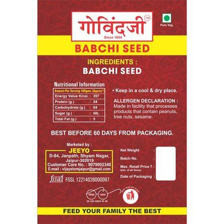 Babchi Seed