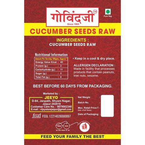 Cucumber Seed Raw